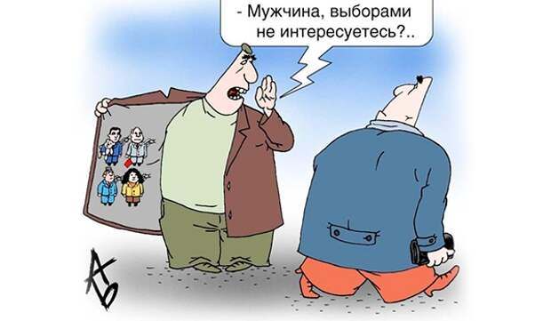 Алексей Рощин. Морок и мгла накануне выборов