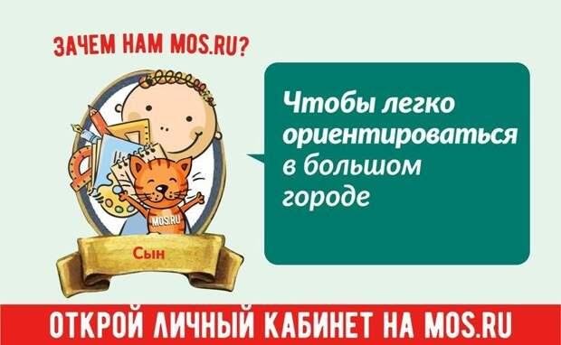 Жителей Москвы приглашают посадить дерево после рождения ребёнка
