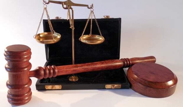 БывшийглаваФранции приговорен к трем годам заключения