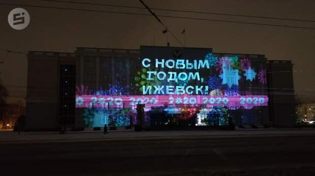 11 тыс человек отпраздновали Новый год на улицах Ижевска