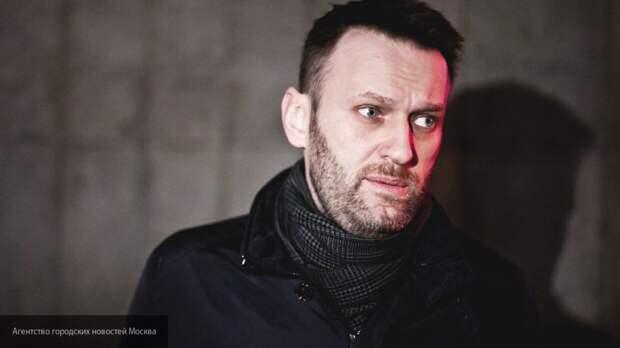 Банка с окурками на балконе выдала отсутствие Навального в Charite