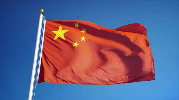 Китай огласил свои стратегические цели