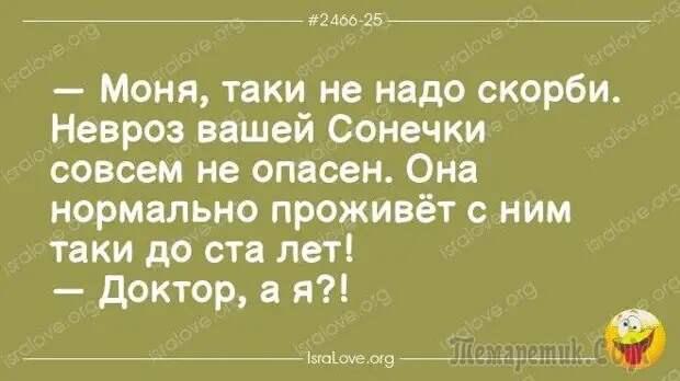 5672049_160573179_1375868029454604_241656840949028687_n (620x348, 45Kb)
