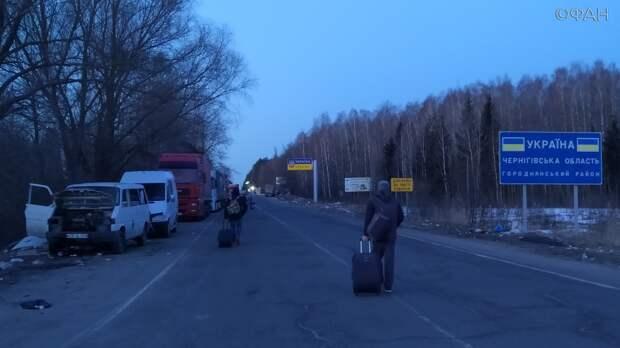 Как выжить на российско-украинской границе