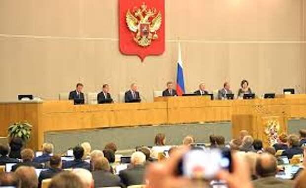 Дополнительные выборы в Госдуму: текущая ситуация