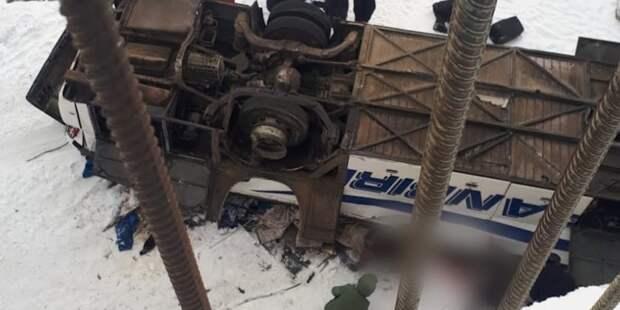 В Забайкалье объявлен день траура по погибшим в ДТП с автобусом