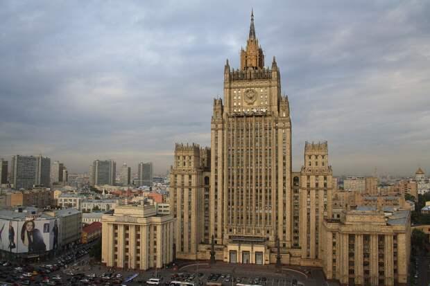 МИД призвал не уведомивших о возвращении россиян вернуть средства