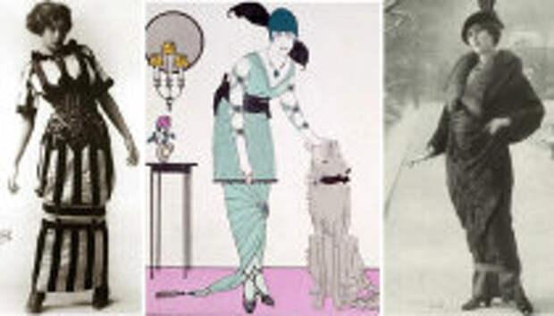 История и археология: Хромая юбка: Как в начале XX века модельеры «стреножили» женщин