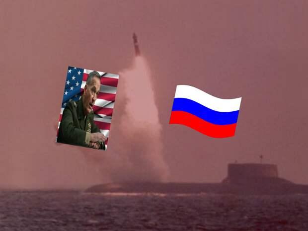 США выдвинули ультиматум России. От нас требуют предоставить контроль за боевыми ракетами на подводных лодках и снизить их число