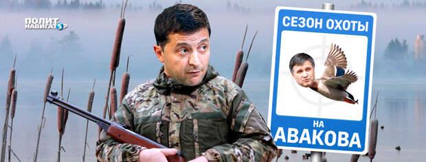 В террариуме киевских единомышленников вновь принялись за традиционную для украинской постмайданной тусовки игру «Уволь...