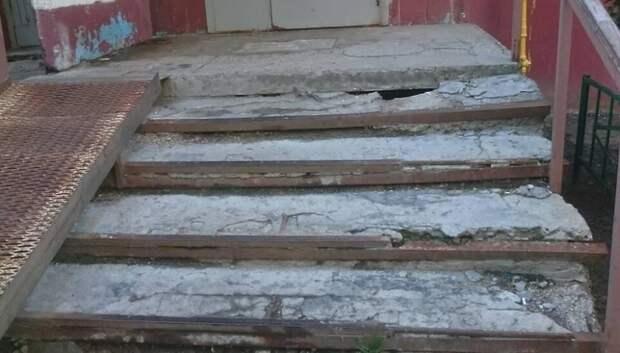 Рабочие привели в порядок ступени у дома на улице Веллинга по просьбе жителя