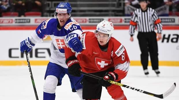 В матче открытия МЧМ-2021 Словакия победила Швейцарию