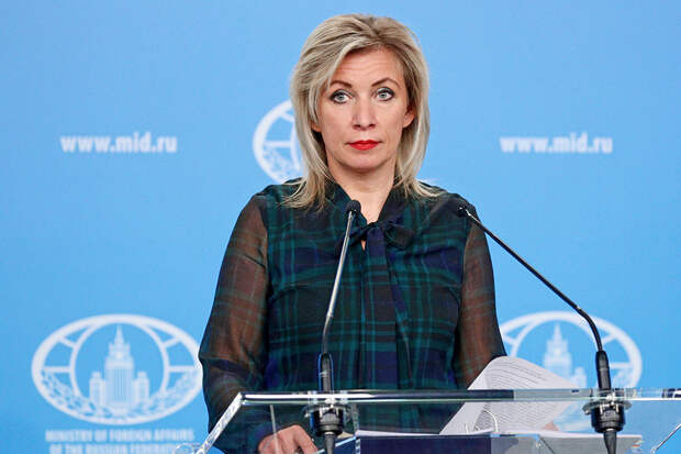 Захарова: Киев ведет информационную агрессию против РФ