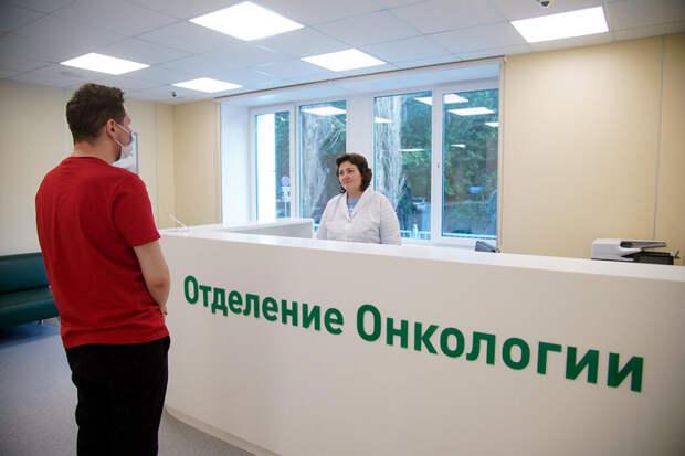 СМИ: реформа ОМС сделала лечение рака недоступным в России