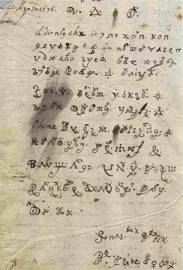 мария крочифисса делла, одержимая, письмо, Послание дьявола