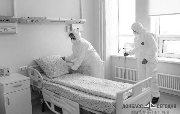 В ДНР за сутки зафиксировали 132 случая заражения COVID-19