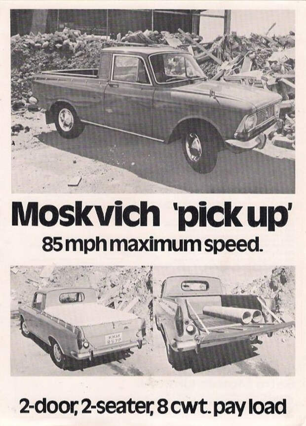 Как советские автомобили рекламировали за рубежом