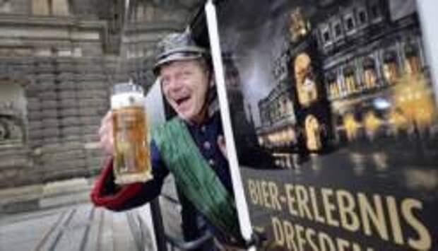 Гурманам на заметку  - «Город пива Радеберг»