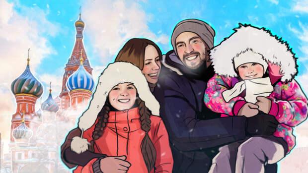 Александр Роджерс: О настоящей любви к Родине