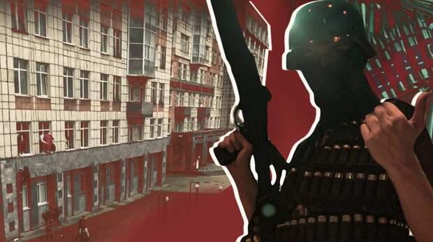 Сможет ли высокая цена на оружие остановить «колумбайны» в России?