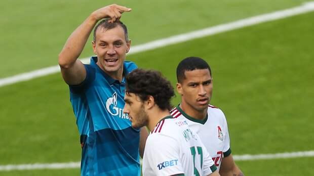 Дзюба: «Для «Зенита» очень важно выиграть чемпионство именно в матче с «Локомотивом»