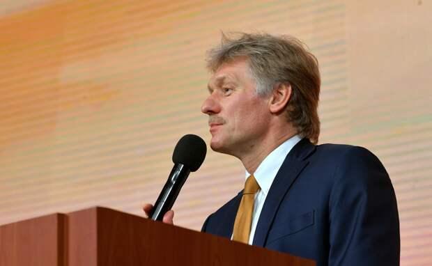 «Черного вторника» не будет: Кремль заявил о контроле над курсом рубля