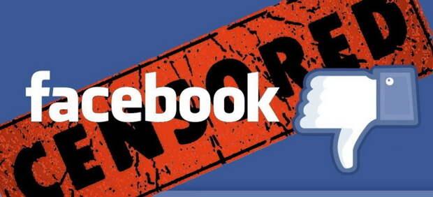 Мы не виноваты, это все ИИ: Facebook решил уйти от ответственности за блокировку российских аккаунтов