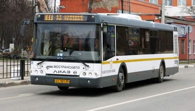 Автобусы в Подмосковье будут ходить по графику выходных на предстоящей неделе