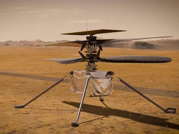 «Это успех»: NASA отправило марсианский вертолет Ingenuity в новый полет