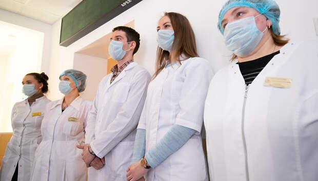 153 человека выздоровели после коронавируса за сутки в Подмосковье