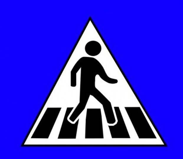 пдд дорожные знаки зоны действия