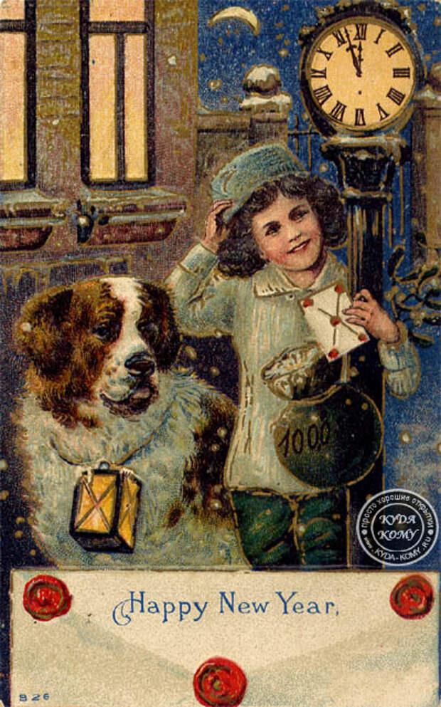 Старинная открытка США