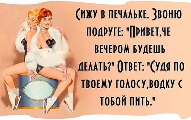 Много веселого и интересного про женщин со смыслом - только лучшее