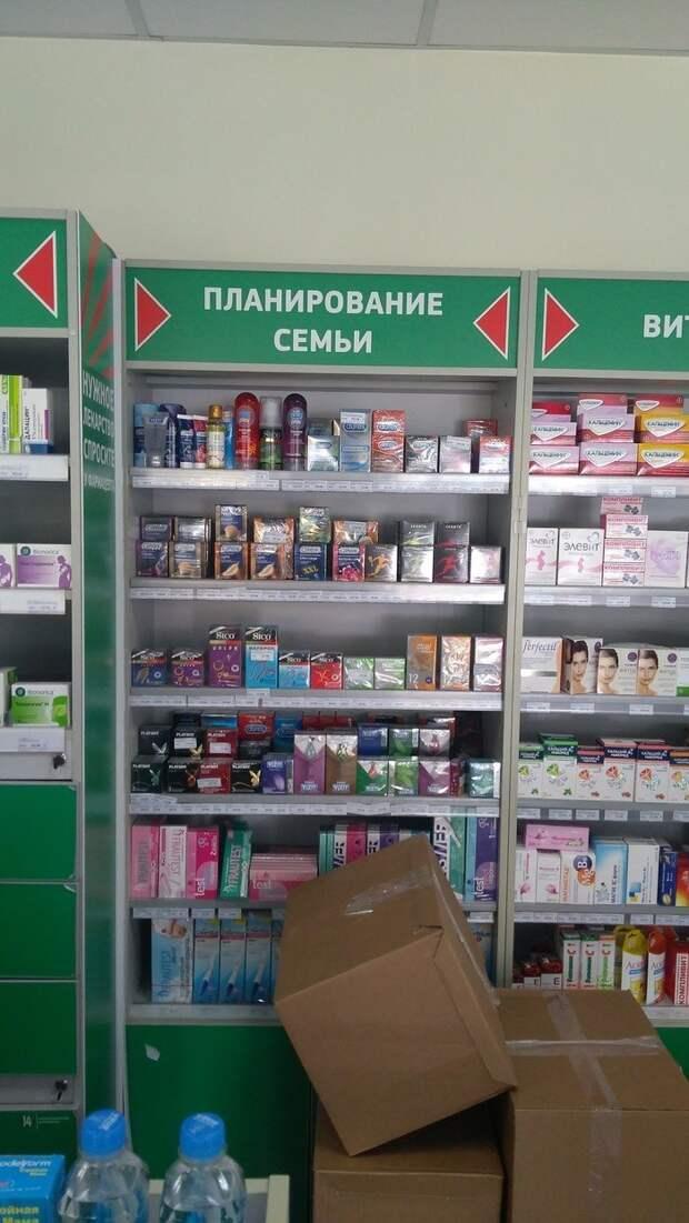 Все, что нужно знать о планировании семьи! контрацепция, презерватив, презик, прикол, резинка, юмор