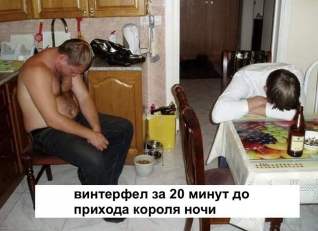 ФОТОПРИКОЛ+