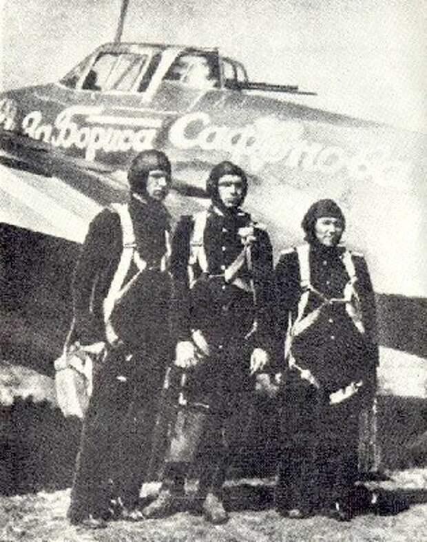 Пе-2 имени Б.Ф.Сафонова