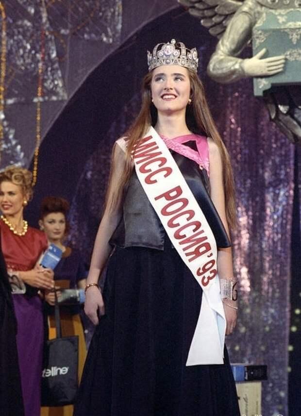 Анна Байчик (Санкт-Петербург). На конкурсе ей было 16 лет.