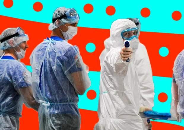 Коронавирус: 12 самых актуальных новостей на 27 апреля