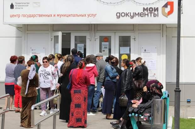 """Президент Путин забыл про 10000: """"Где августовские на детей?!"""""""