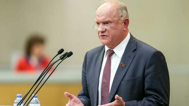 Зюганов прокомментировал подозрения, что власти вновь хотят повысить пенсионный возраст