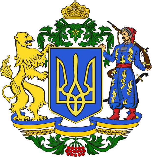 Государственный герб Украины: описание, значение и история символа