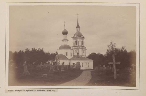 Hramy-goroda-Uglicha-v-starinnyh-foto 25