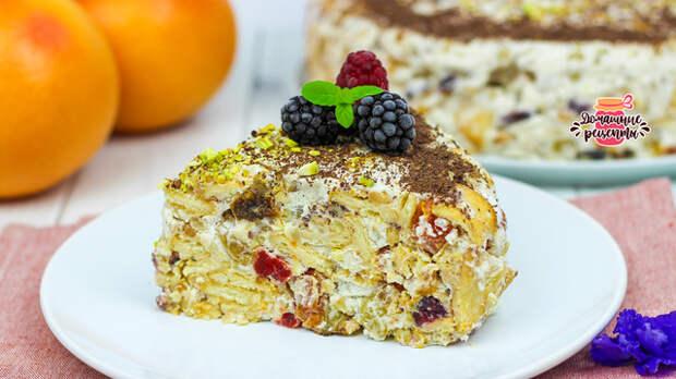 Фото к рецепту: Витаминный торт с сухофруктами и печеньем