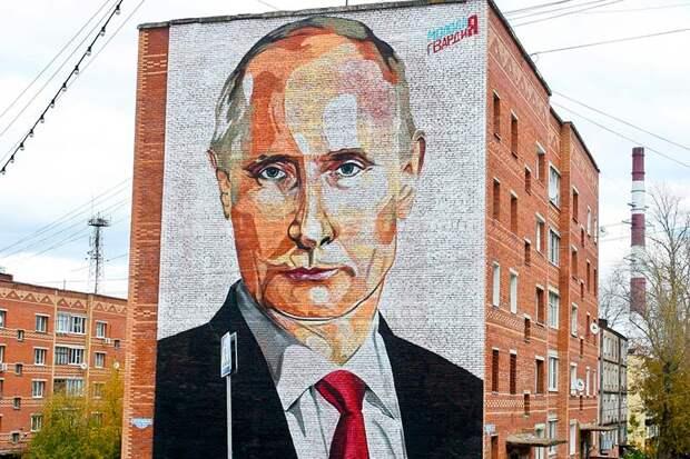 Бункер, как последнее пристанище Путина и узнают ли россияне, если с ним не дай Бог, что-нибудь случится