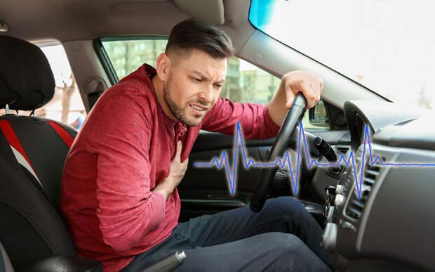 Прихватило сердце: 5причин испособов облегчить боль