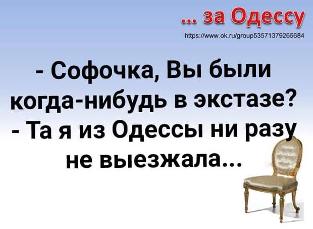 На изображении может находиться: люди сидят и текст