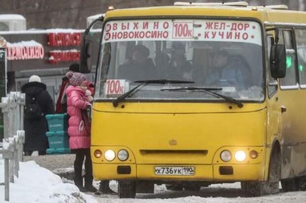 В Подмосковье запретят старые автобусы