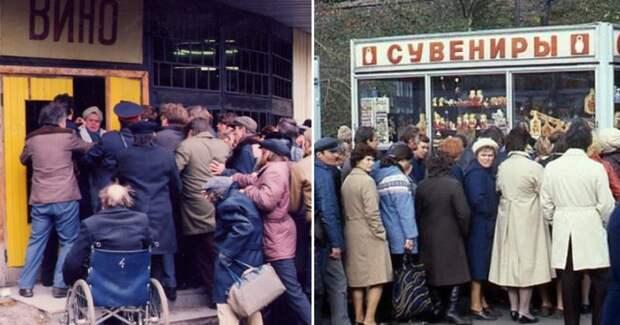 10 дефицитных вещей, ради которых люди в Советском Союзе не жалели себя СССР, дефицит, косметика, одежда, продукты, экскурс в прошлое
