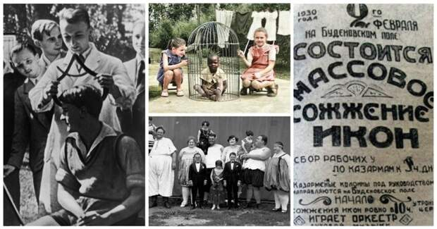 20исторических фактов ифотографий закоторые сегодня навасподадут всуд