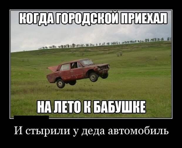 1476034425_11